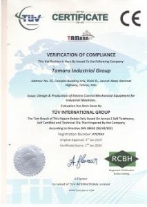 گواهینامه استاندارد اروپا